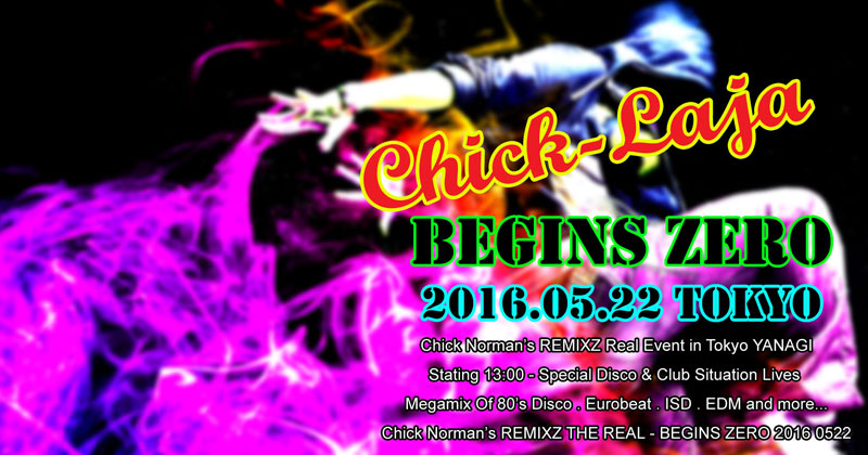 chicklaja-1